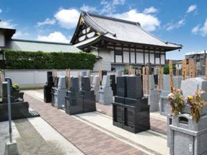隨泉寺墓域 永代供養 やすらぎ